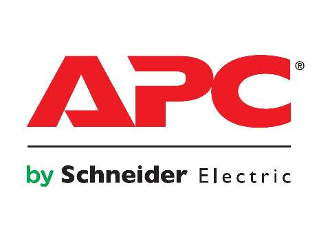 Logo APC ups